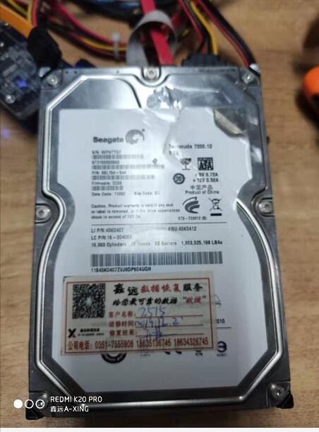 《忻州河曲发来希捷老款ST31000528AS开盘恢复成功》