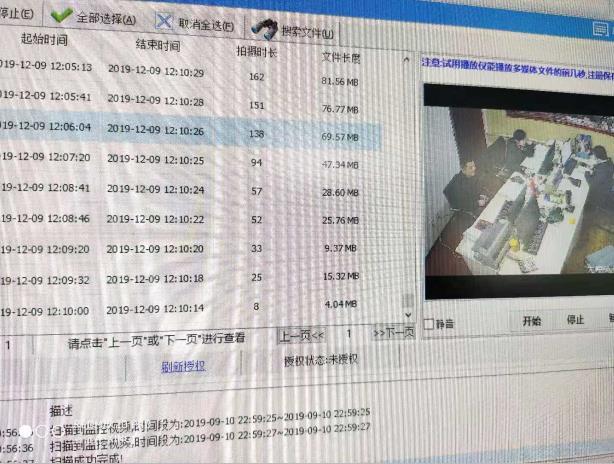 《某汽车4S店32T监控视频删除恢复成功》